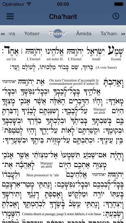 Siddour Maguen Avot - סידור מגן אבות screenshot-2