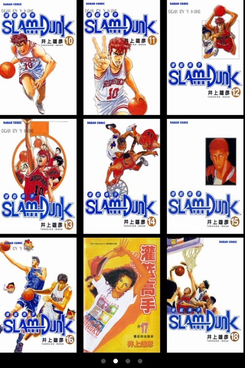 Slam Dunk (All)