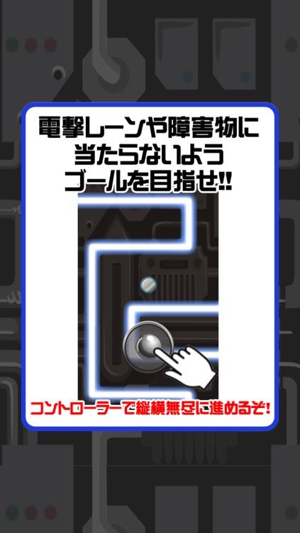 激ムズイライラ棒100 screenshot-4
