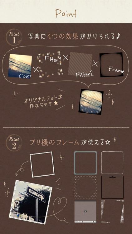オシャレカメラ-かわいいフィルターで写真加工 screenshot-4