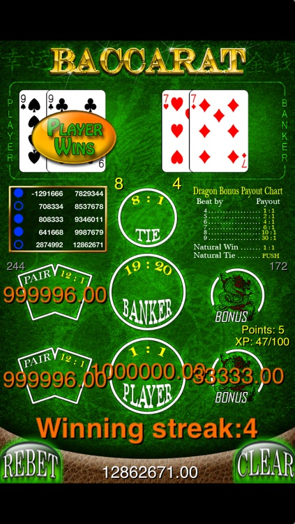 Baccarat Free screenshot-2
