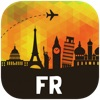 フランス オフラインマップ、ガイド。ホテル、天候、旅行 パリ,カン,リヨン,ストラスブール