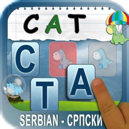 Build A Word (Serbian) - Learn to Spell Using Cyrillic and Latin Alphabets - Srpska Cirilica i Latinica