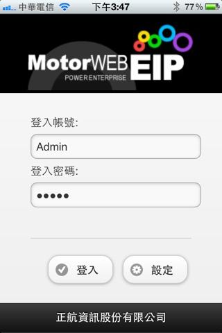 正航MotorWeb EIP screenshot 2