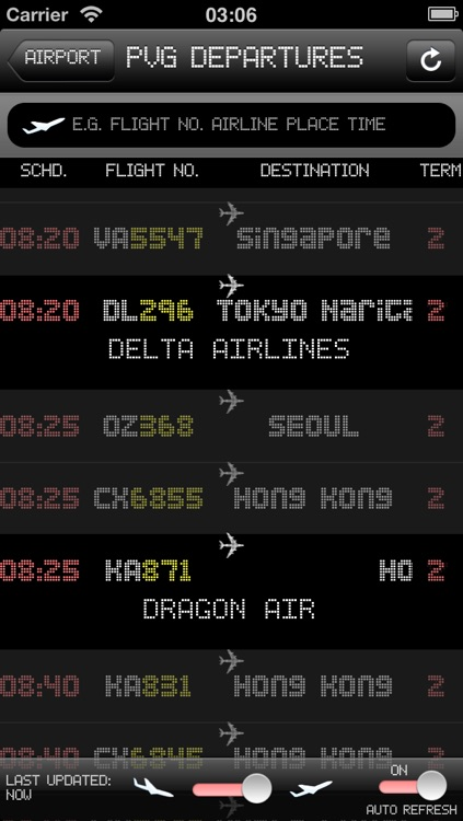 Beijing Capital International Airport - iPlane2 Flight Information screenshot-1