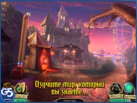 Скачать Dark Arcana: Тайна ярмарки HD (Полная версия)