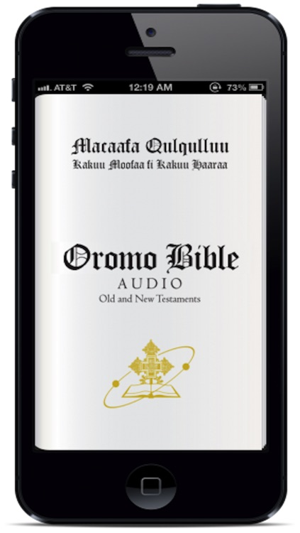 Oromo Audio Bible