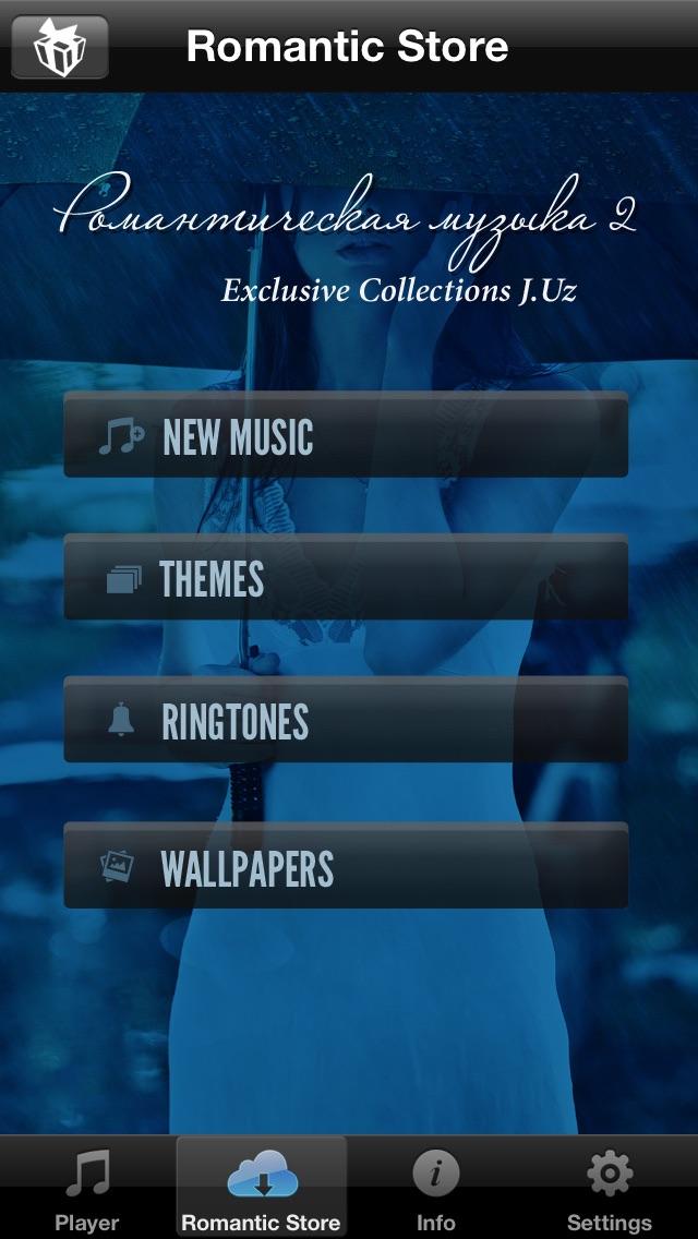 Романтическая музыка 2 Эксклюзивная коллекция J.uz Скриншоты5