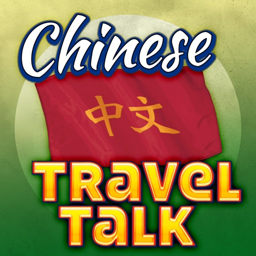 Chinese Travel Talk - Speak & Learn Now!