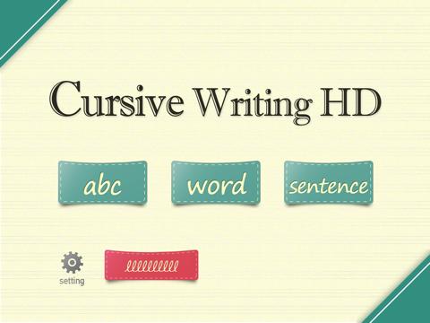 筆記体を書く HDのおすすめ画像1