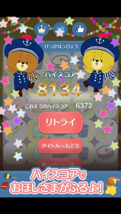 がんばれ!ルルロロ おかたづけパズル screenshot-4