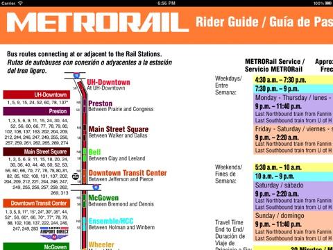 【旅行必备】 休斯顿(美国)地图  Houston Maps - Download Metro Maps and Tourist Guides.