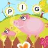ABC 農場 !子供のためのゲーム: 学ぶ 言葉や動物とアルファベットを書き込むことができます。無償、新しい、幼稚園、保育園、学校のために、学習!