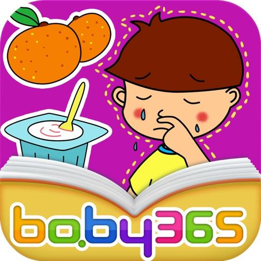 酸溜溜-有声绘本-baby365