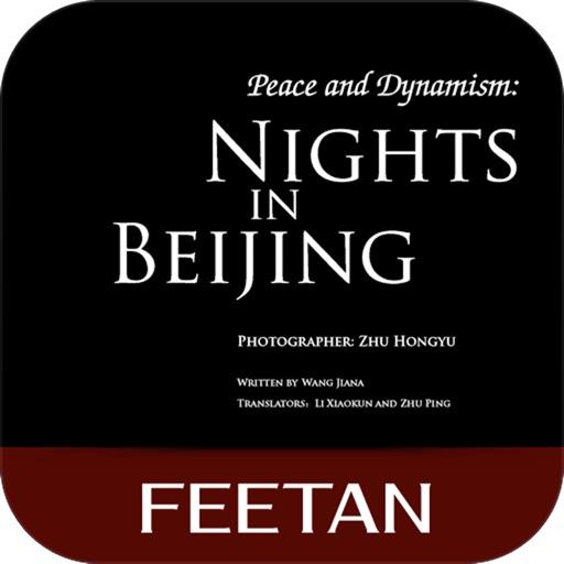 Night in Beijing for iPad