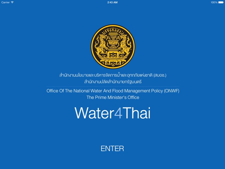 WATER4THAI-HD screenshot-0