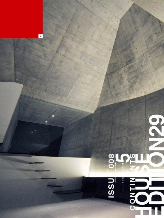 EDITION29 ARCHITECTURE 001 screenshot-3