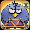Fat Birds Build a Bridge! - Przemyslaw Perkowski