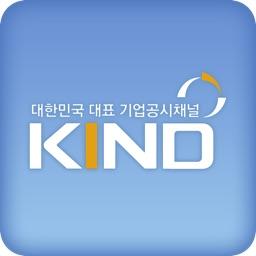 한국거래소 모바일 전자공시 mKIND