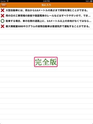 https://is1-ssl.mzstatic.com/image/thumb/Purple/v4/d8/2b/80/d82b8062-6abe-132b-b915-1cb0b3732d1f/mzl.tkptmopx.jpg/360x480bb.jpg