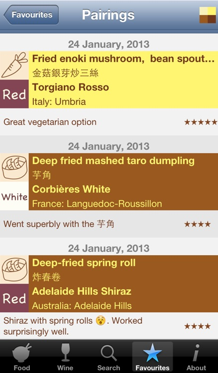 Flavour Colours: Chinese food and wine pairing by Simon Tam screenshot-4