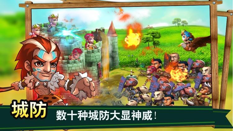 为了部落 screenshot-3