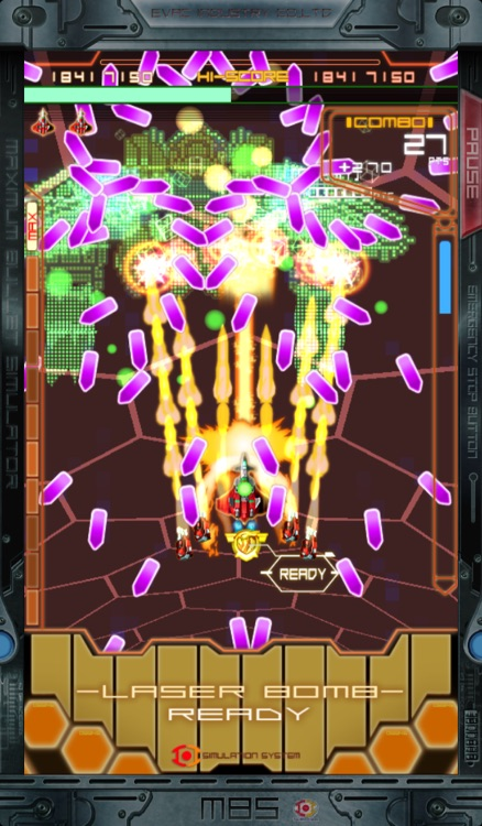 DODONPACHI MAXIMUM LITE screenshot-4