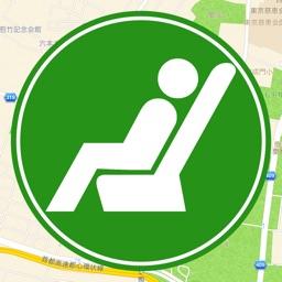 Japan Ticket Office Navigation