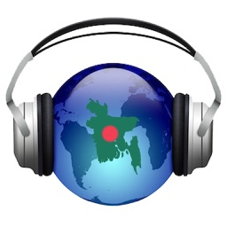 Radio Bangladesh - Live Streaming Radios