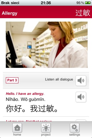 Chinese for Europeans 5 - Health & safety-1