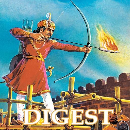 Great Rulers Of India Digest - Amar Chitrakatha Comics