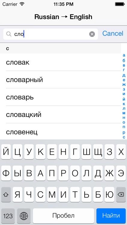 English-Russian/Russian-English Lite