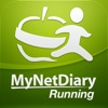 MyNetDiary GPS Tracker - Running, Walking, Cycling for Weight Loss Reviews