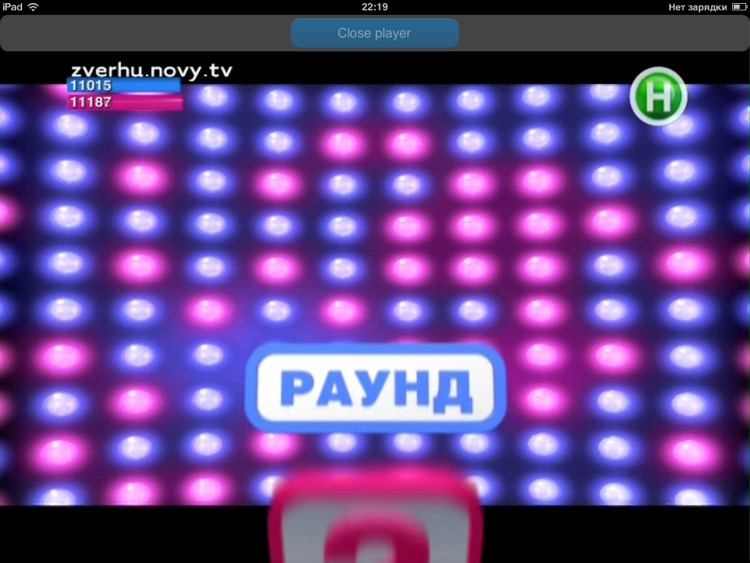 Enigma2 Stream HD Light screenshot-3