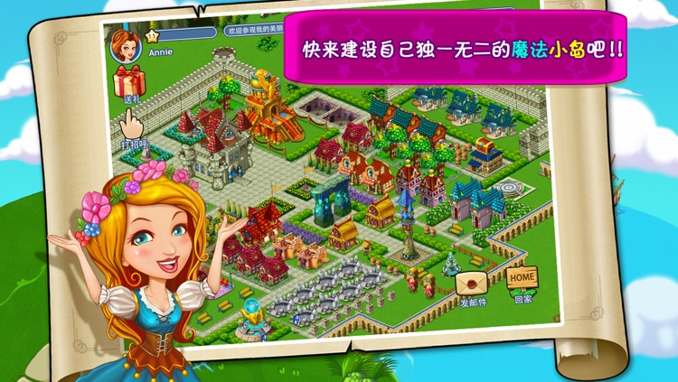 魔法岛主 screenshot-0