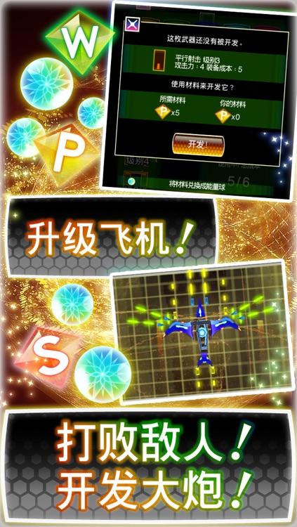 歌谣弹幕 screenshot-2