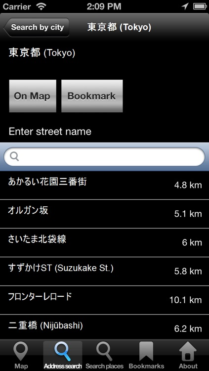 Offline Map Tokyo, Japan: City Navigator Maps screenshot-3