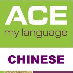 Ace My Language - Chinese
