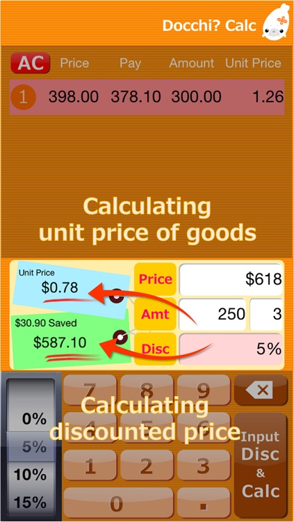 Docchi?Calc screenshot-3