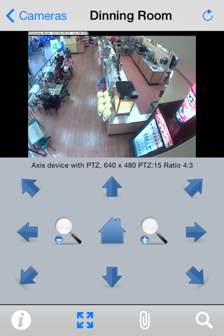 Screenshot of Remote Patrol