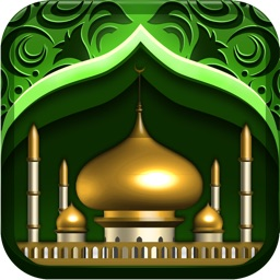 Compass for Islamic Prayers HD