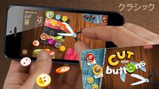 Cut the Buttonsのおすすめ画像3