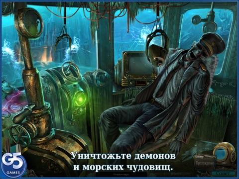 Скачать Бездна: Духи Эдема HD (Полная версия)