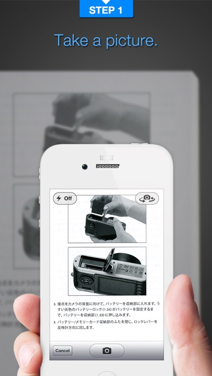 Babelshot: Translate Instantly Using Phone Camera