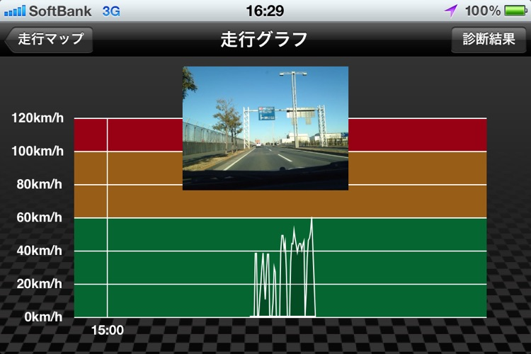 Safety Rec Free screenshot-4