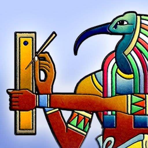 Hieroglyphic Typewriter