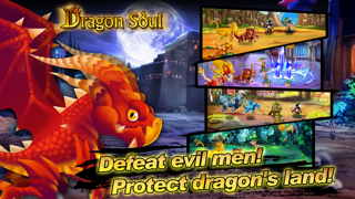 Dragon Soulのおすすめ画像4