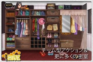Antrimの密室 3 (Antrim Escape 3 日本語)紹介画像2