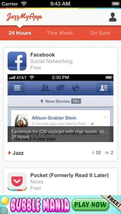 JazzMyApp screenshot-0