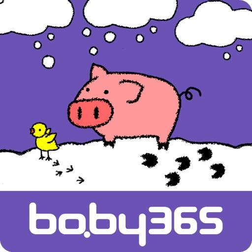 baby365-It snowed